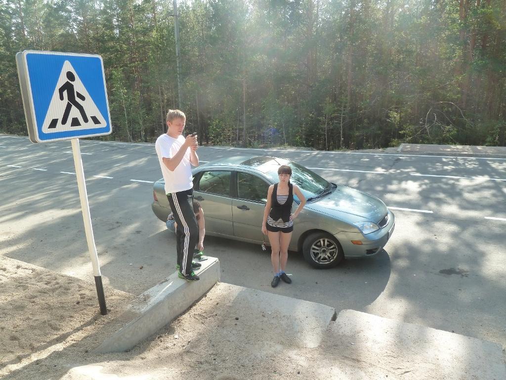 Автомобильная экскурсия